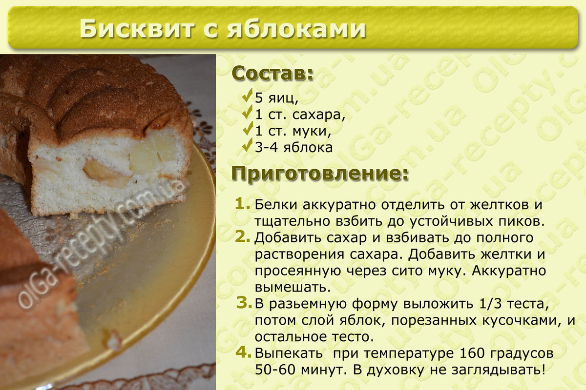 Рецепты для печати