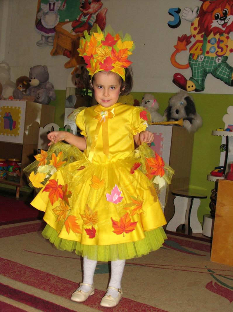 Костюм своими руками осень для детского сада