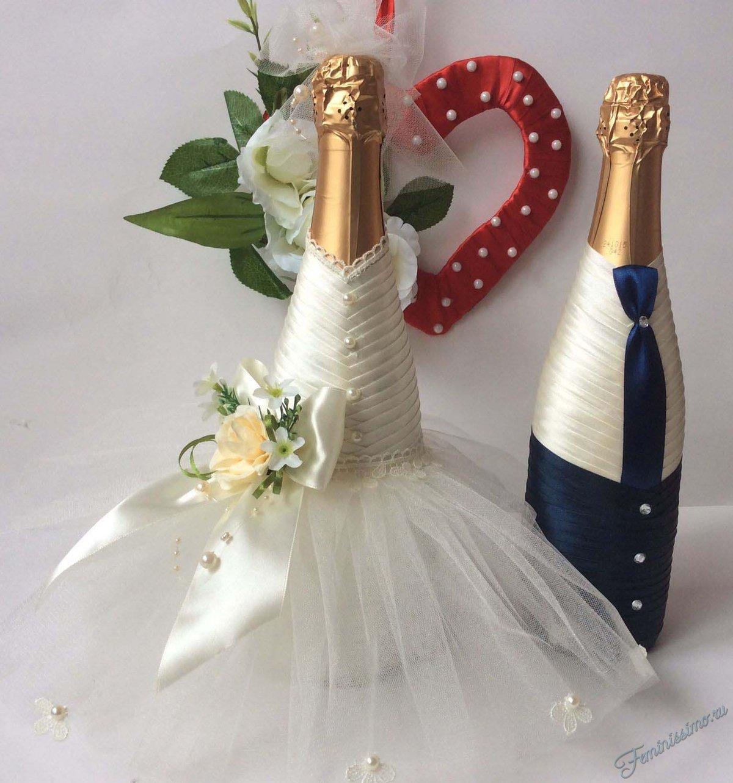 Шампанское на свадьбу из атласных лент своими руками