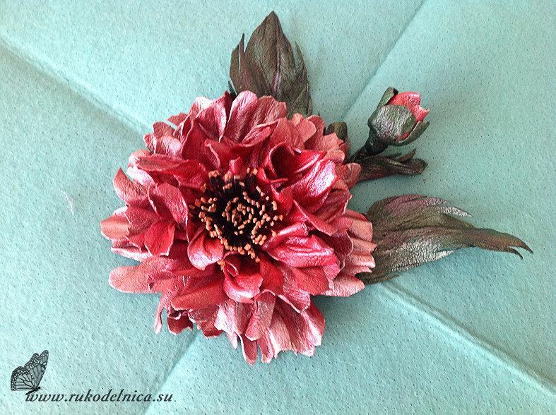 Цветы своими руками из кожи ткани