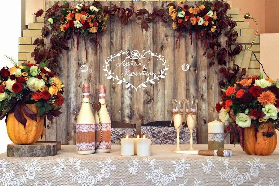 Оформление осенней свадьбы своими руками