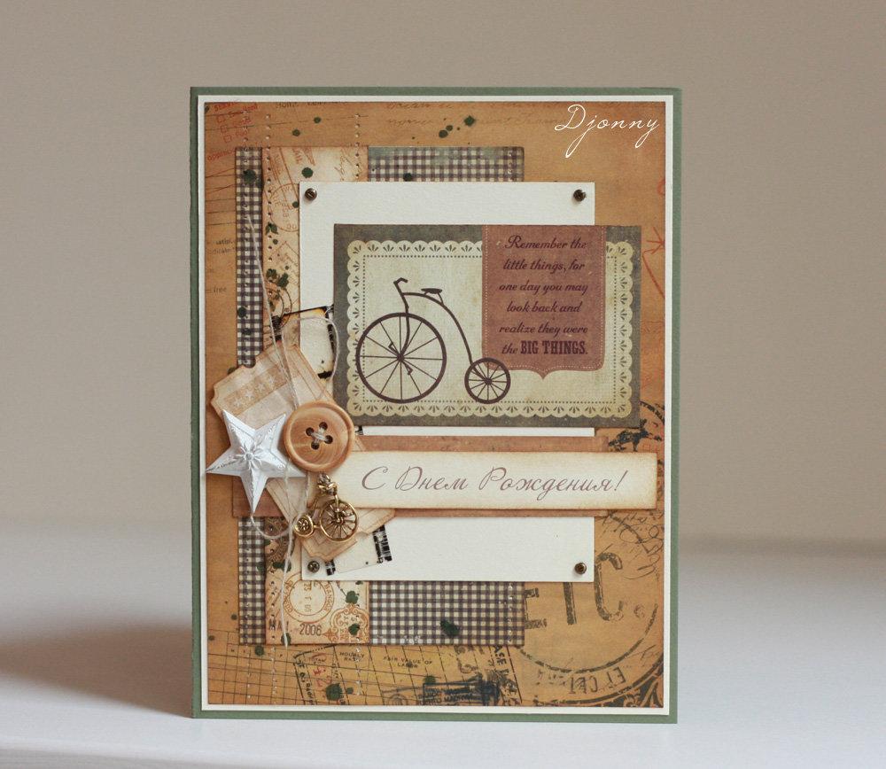 Скрапбукинг открытка с днём рождения для мужчины 72