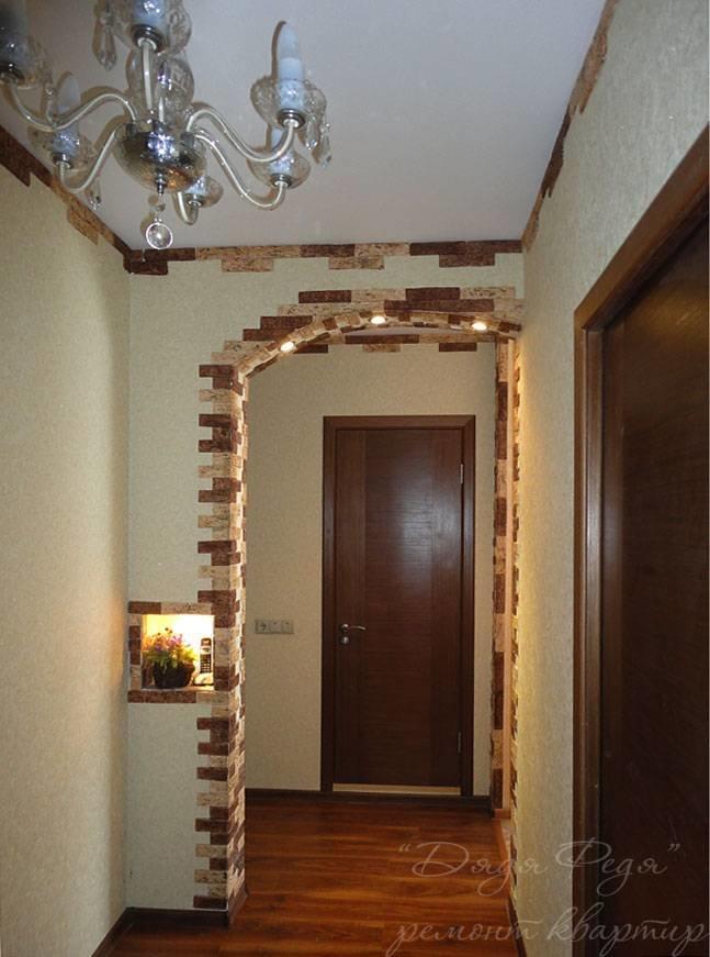 Оформление арки в коридоре своими руками 548