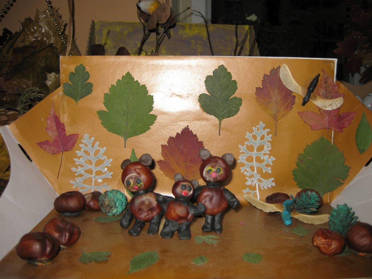 Поделки к осени в детский сад своими руками фото