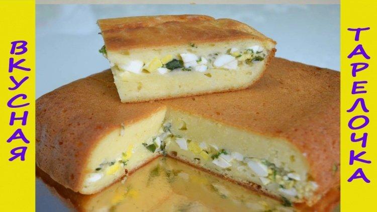 Быстрый рецепт пирога с яйцом