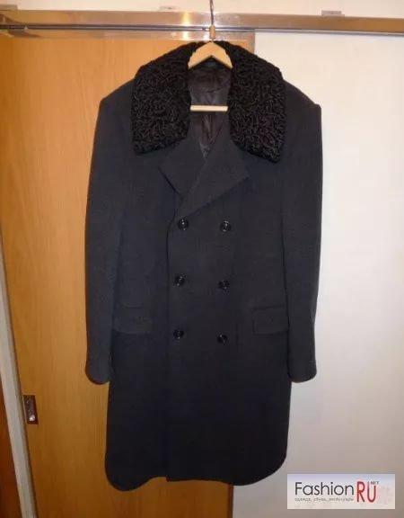 Драповое пальто перешит