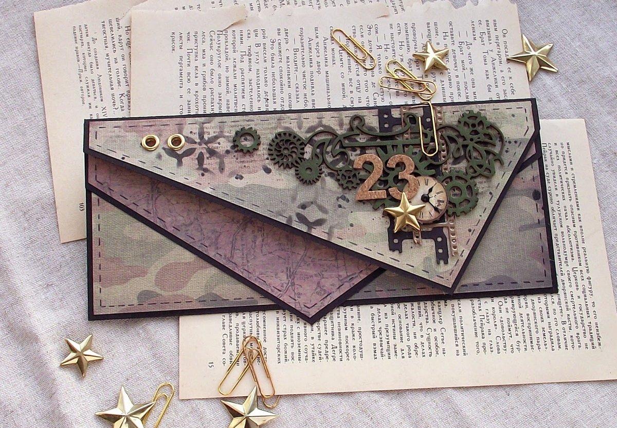 Подарочный конверт для мужчины своими руками