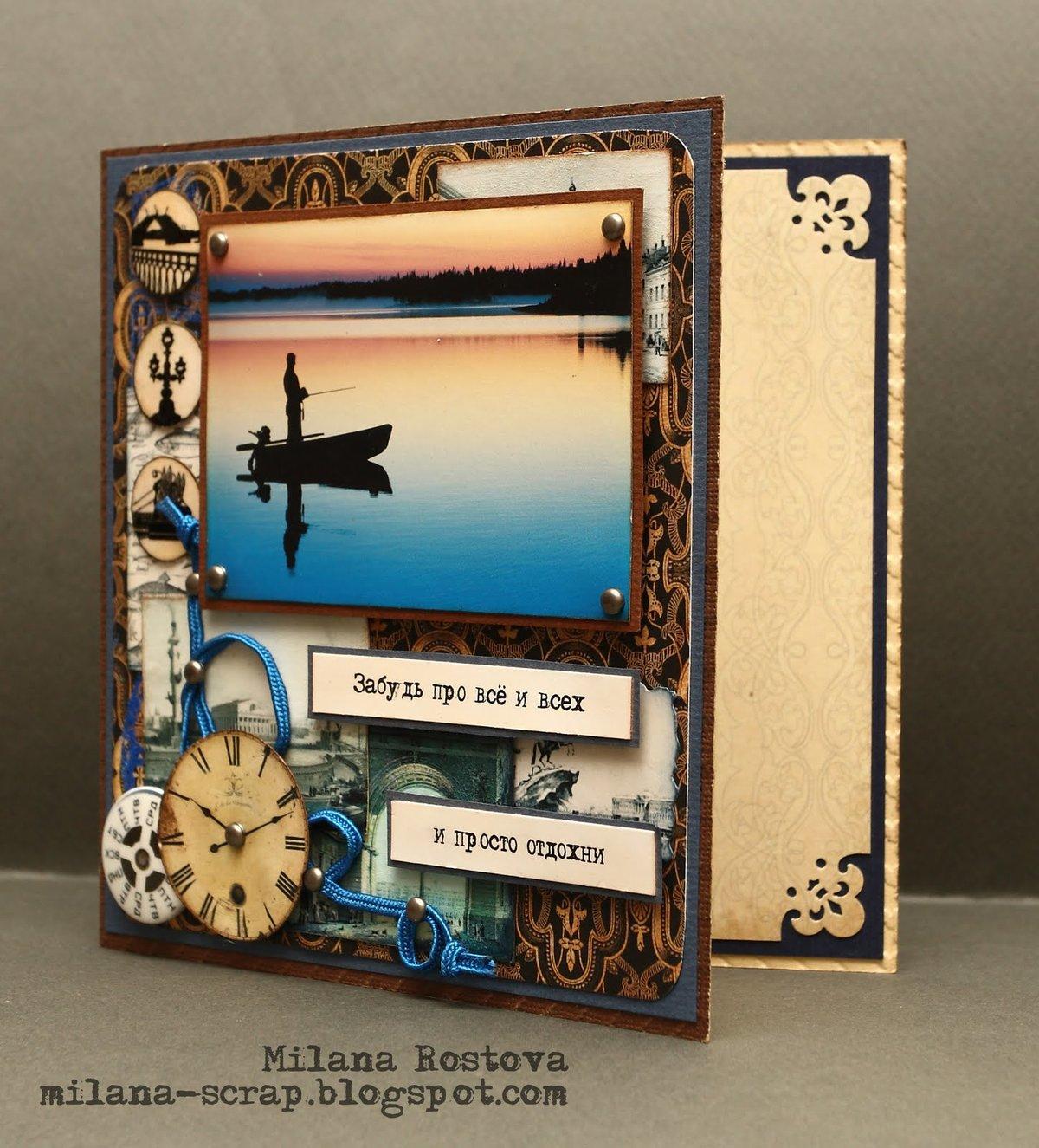 Скрапбукинг открытка с днём рождения для мужчины 68