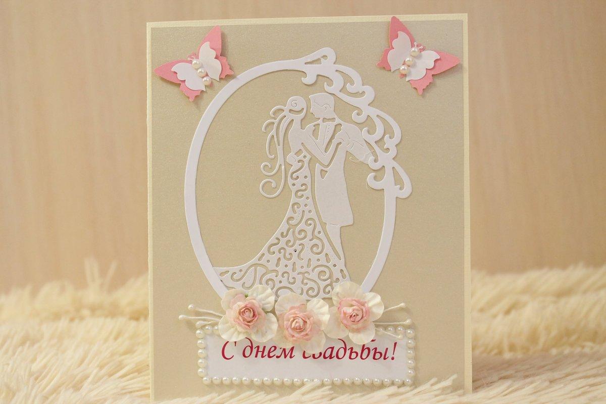 Сделать открытку руками на свадьбу 308