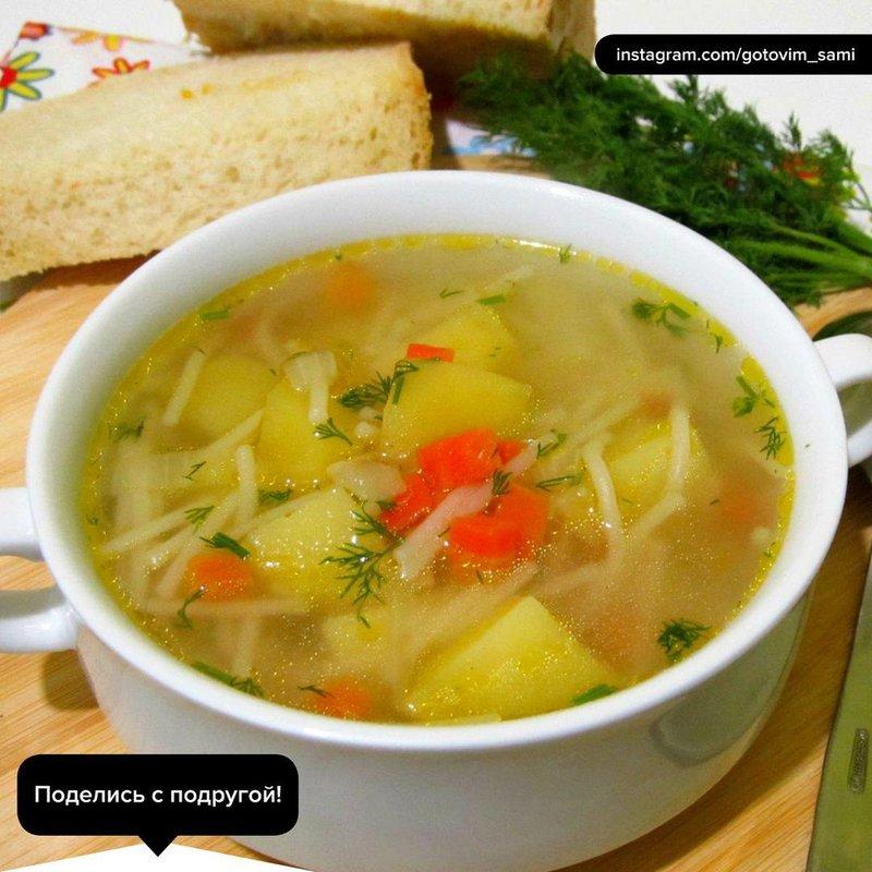 Вермишелевый суп с курицей рецепт в мультиварке с фото
