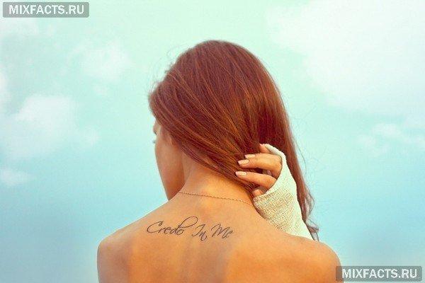 Нежные надписи тату для девушек