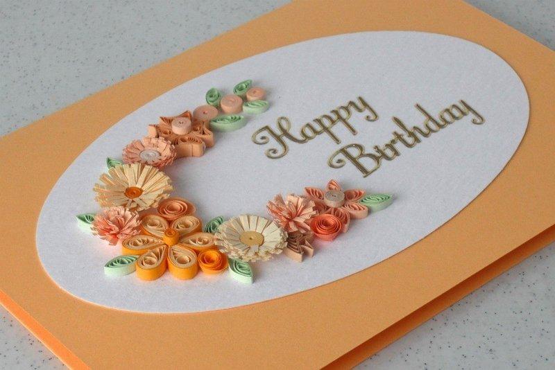 Поздравление с днем рождения квиллинг