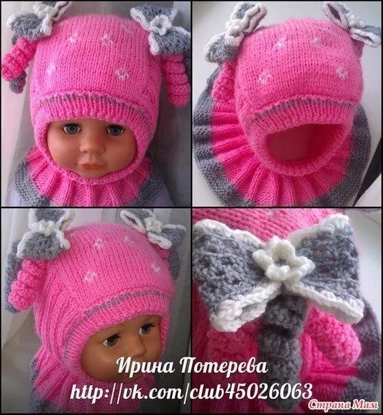 Вязание для девочек шапка шлем 598