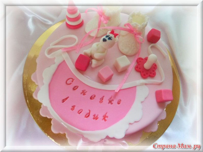 Мастер класс торта из мастики на годик
