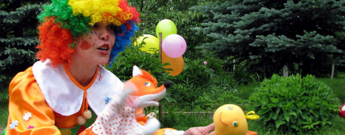 Конкурсы для веселого дня рождения на природе