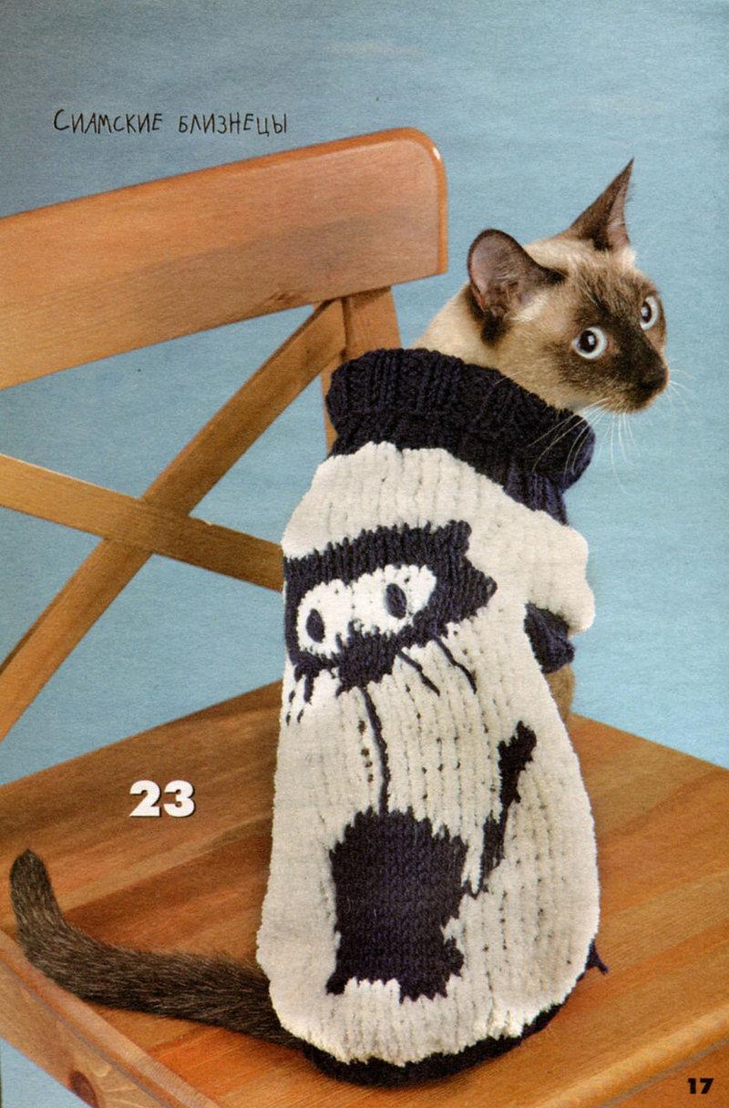 Вязание для кошек своими руками