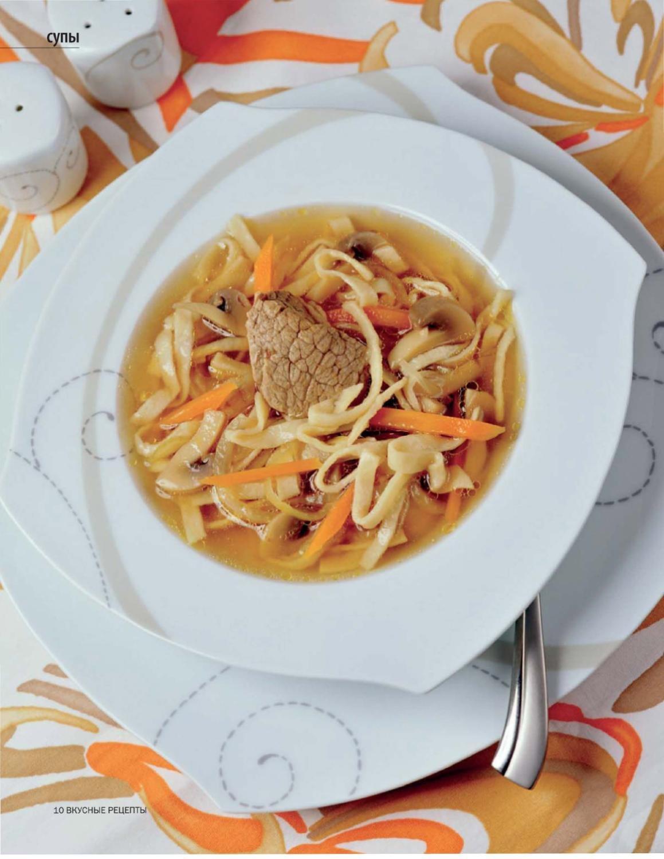 Суп с домашней лапшой с говядиной рецепт