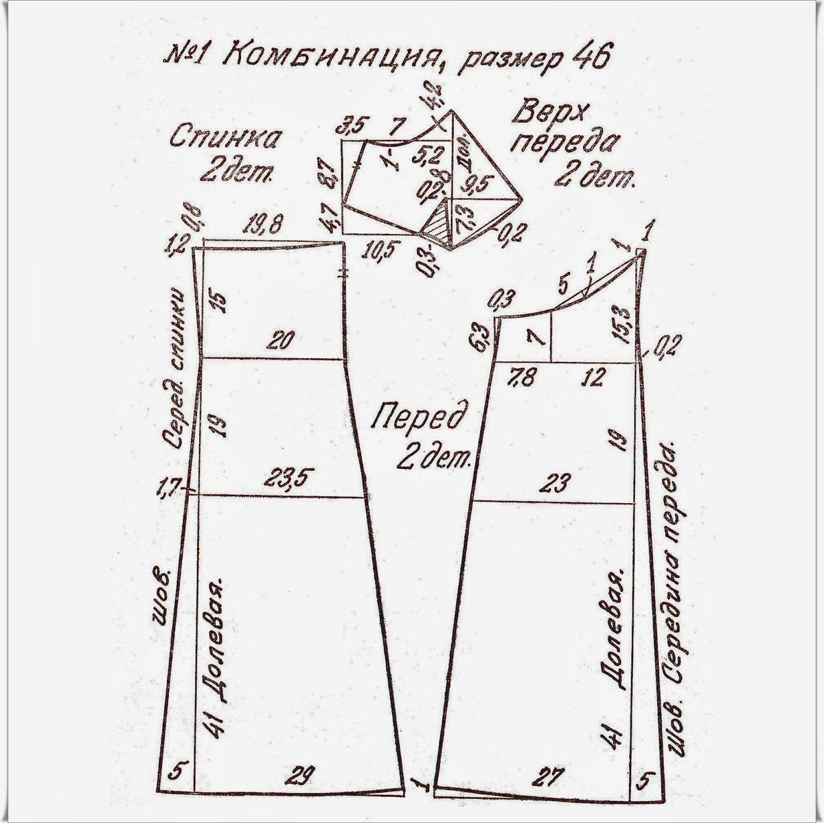 Выкройка женской пижамы - Своими руками 71