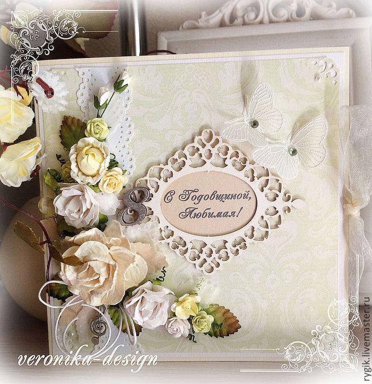 Открытки скрапбукинг к годовщине свадьбы