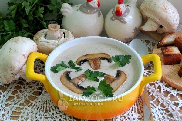 Суп-пюре из шампиньонов с плавленным сыром рецепт с фото пошагово