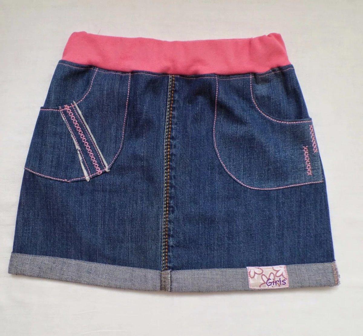 Юбка сделана своими руками с старых джинс