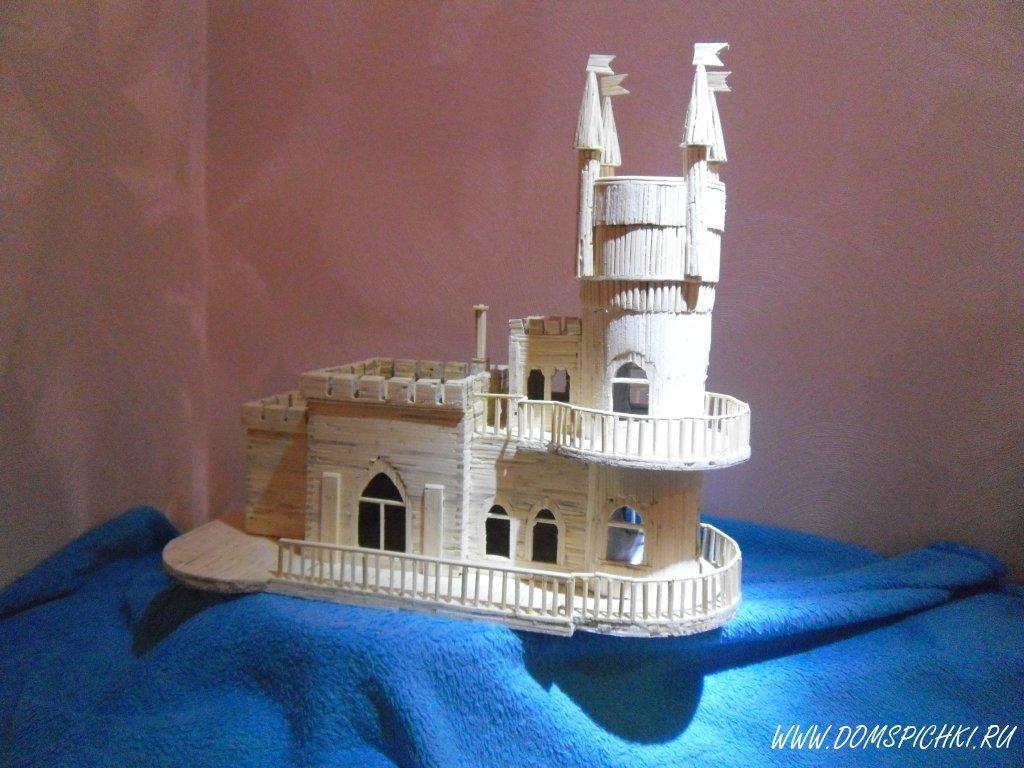 Замок из спичек без клея своими руками