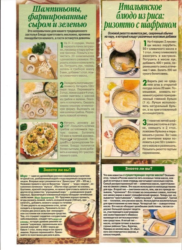Говядина в горчице в рукаве в духовке рецепт