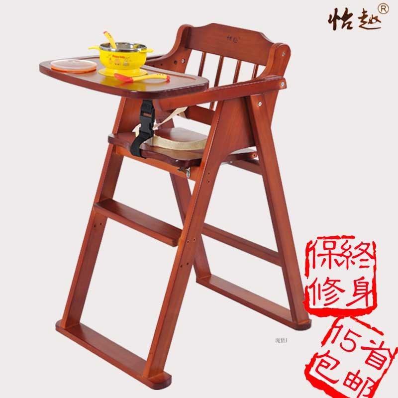 Как сделать стульчик для кормления своими руками чертежи 129