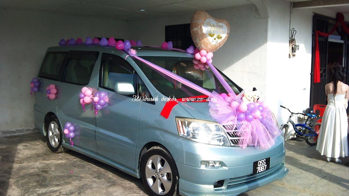 Украшение свадебных машин шарами