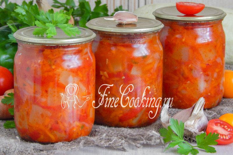 Салат пальчики оближешь рецепт на зиму из помидор