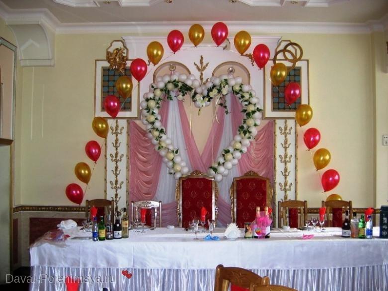 Как украсить зал на свадьбу дома своими руками