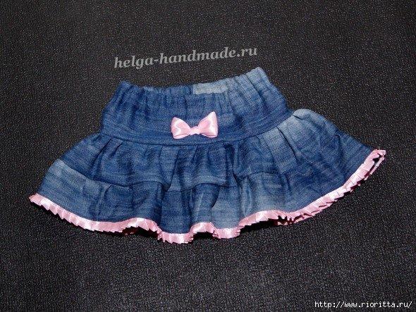 Как из джинсов сшить юбку для девочки