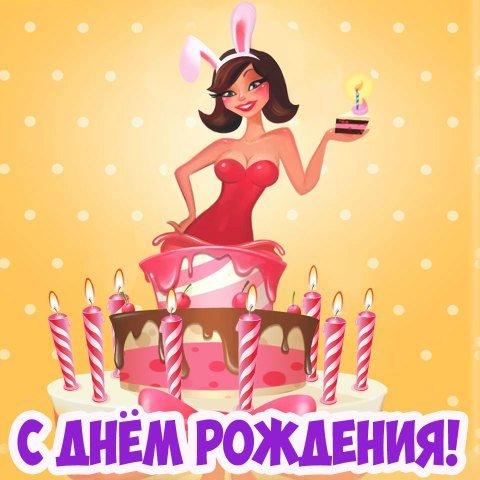 Поздравления с днем рождения по украински от подруги другу