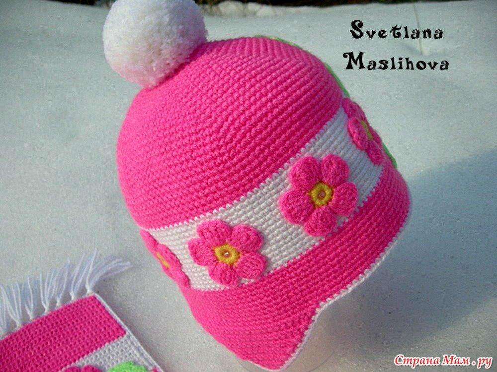 Вязание шапка девочки 2 года крючок