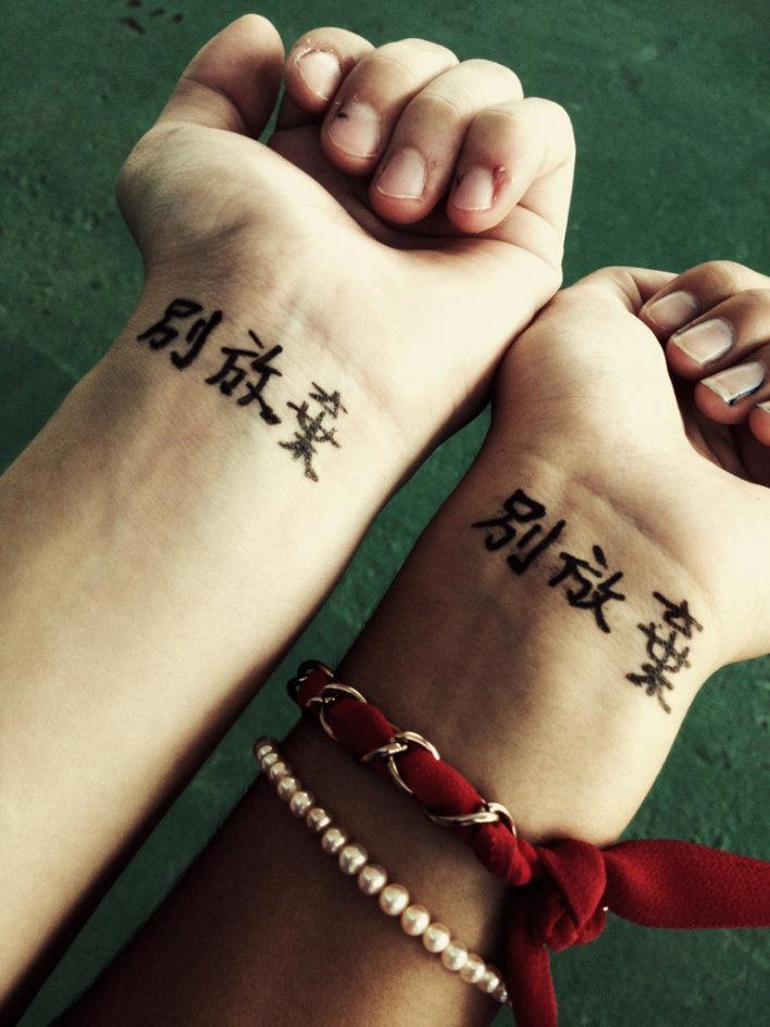 Тату из иероглифов на руке женские