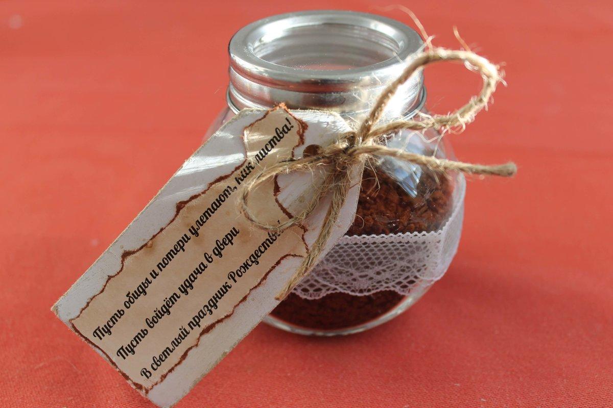 Пожелание к кофейному подарку