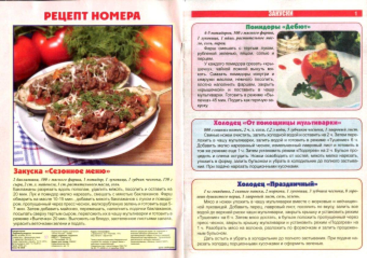 Салаты рецепты и пошаговым приготовлением с мясом