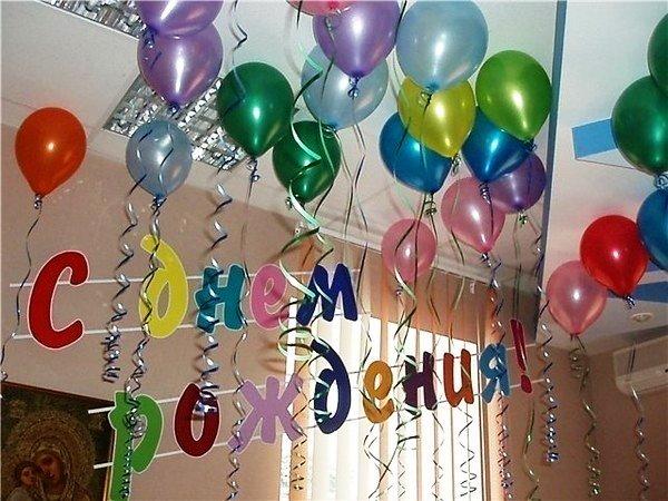 Оригинальное поздравление с днем рождения ребенку