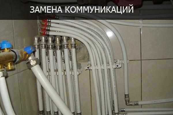 Водопровод из металлопластика своими руками
