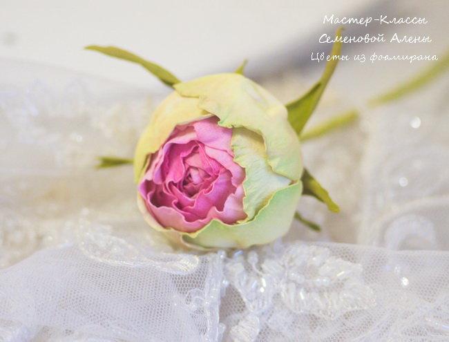 Как сделать реалистичную розу из фоамирана