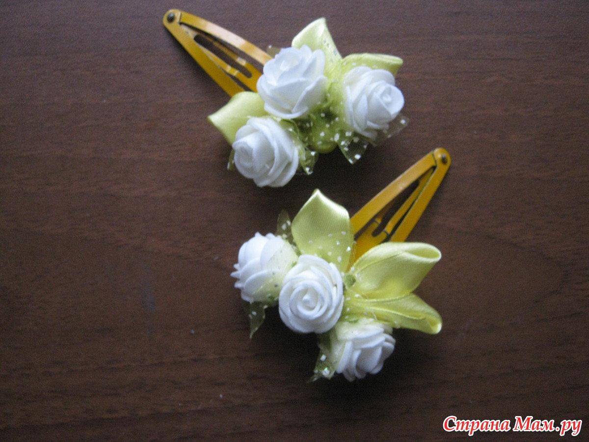 Цветы и поделки из подарочной ленты