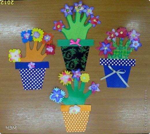 Поделки 1 класс из цветной бумаги