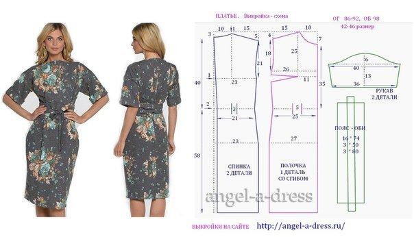 Платье прямое с рукавом сшить 26