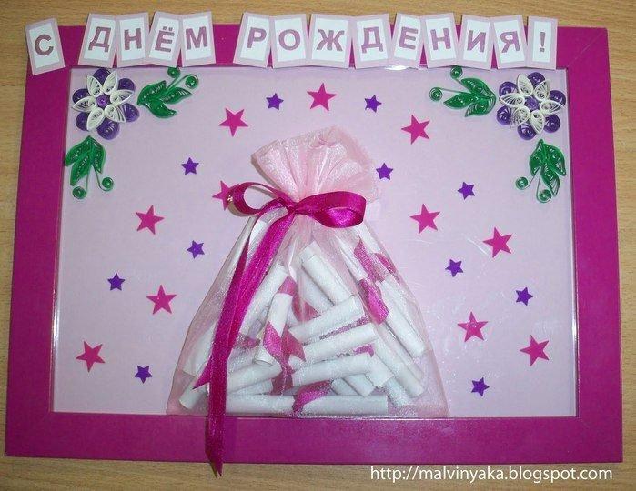 Смотреть подарок на день рождения маме своими руками 25