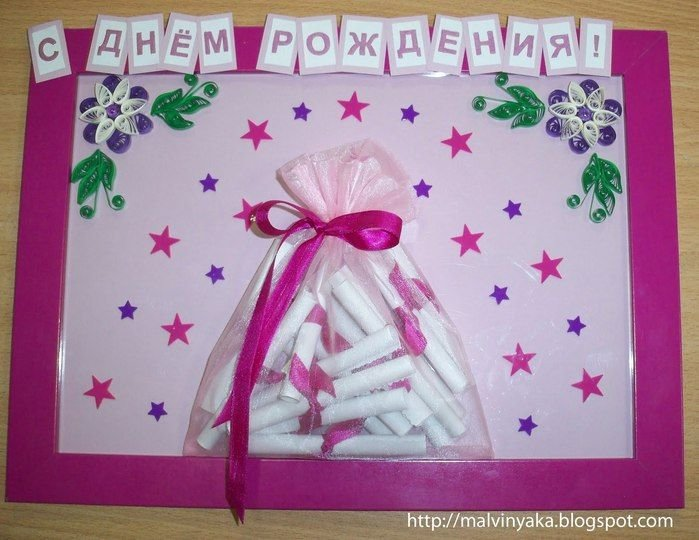 Подарок маме на день рождение своими руками от дочки 13