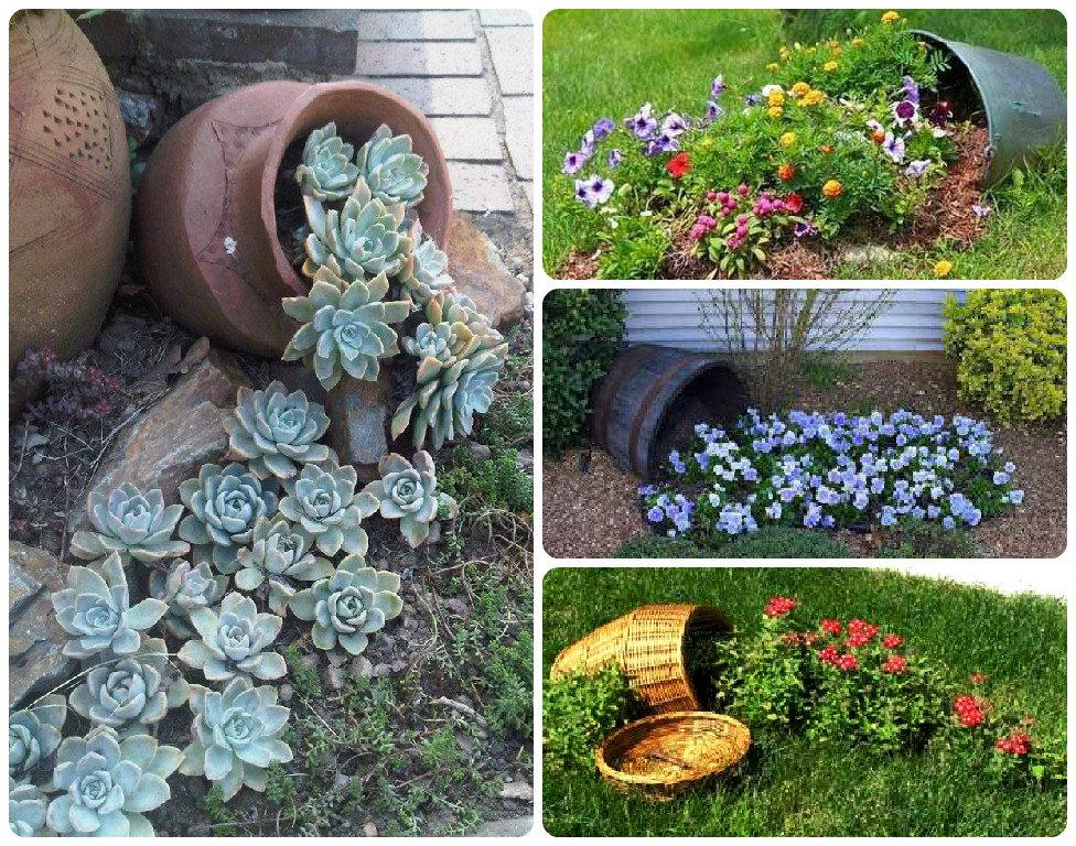 Как сделать сад коллекция 564