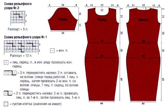 Как сшить платье без рукавов 26