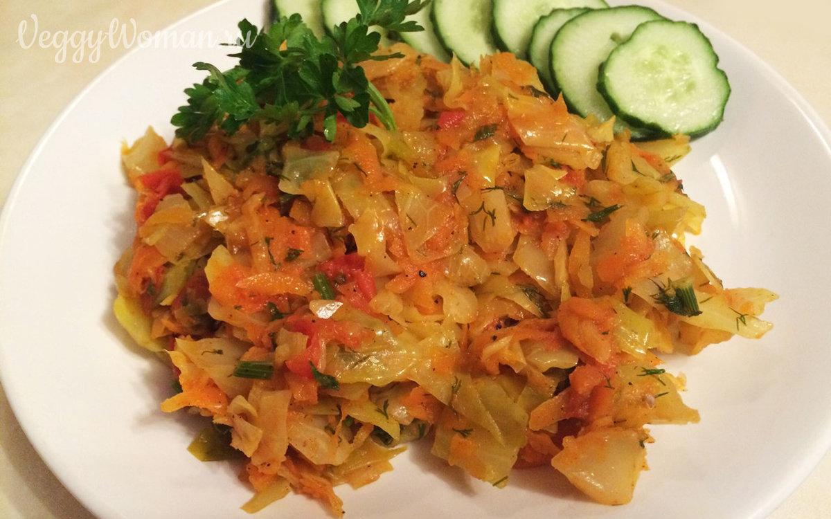 Капуста тушеная с помидорами и перцем рецепт пошагово