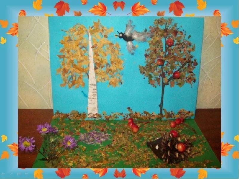 Фото для садика на тему осень своими руками фото 93