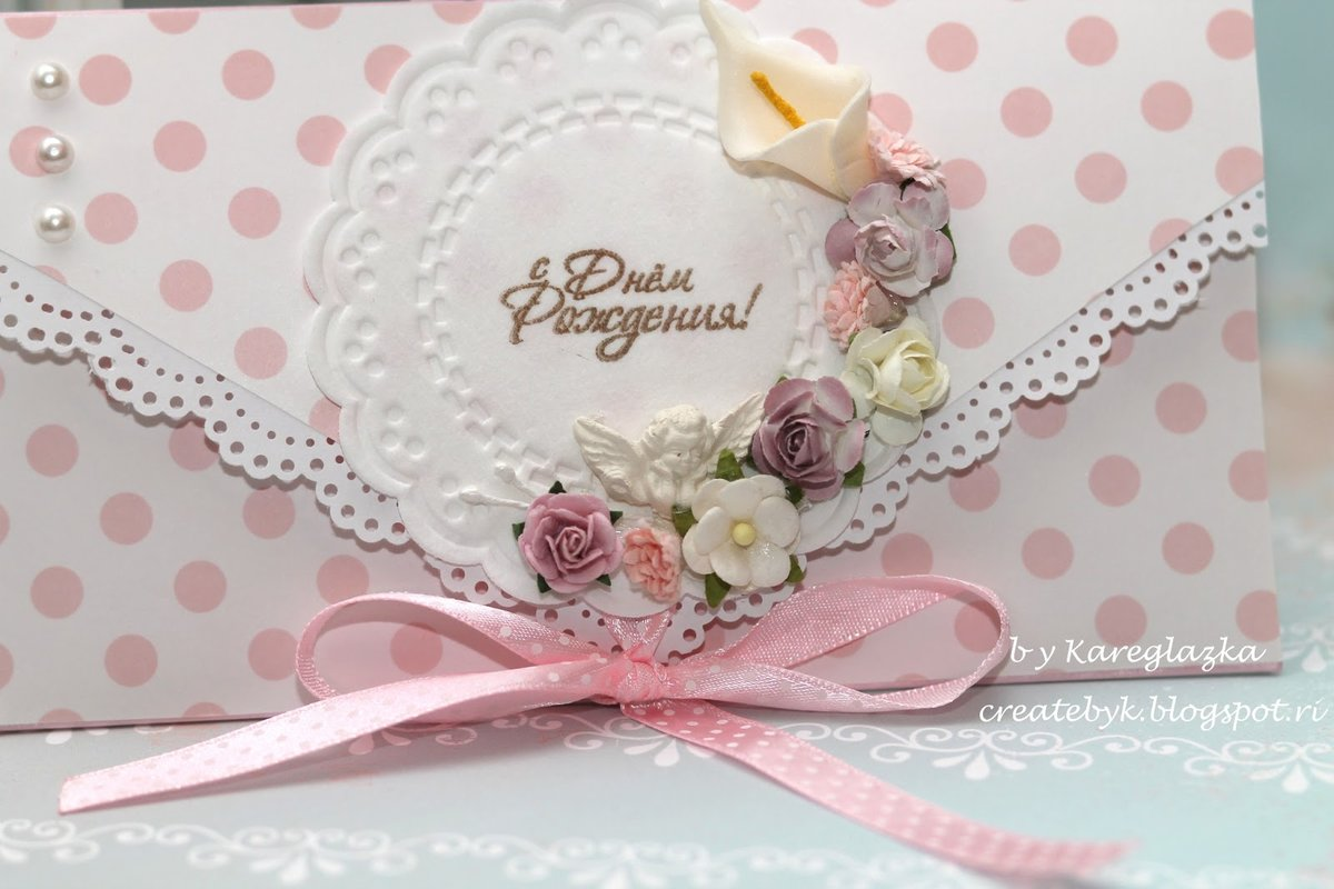 Скрапбукинг день рождения открытки конверты 75